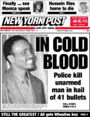 Death of A Citizen Diallo March 3, 2000 – An Open Letter to Mrs. Kadiatou Diallo March 6, 2000 – An Open Letter to Mayor Giulliani March 8, 2000 – […]